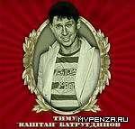 Выпуск ComedyClub от 05.05.07 (Бенефис Гарика Харламова и Тимура Батрутдинова)