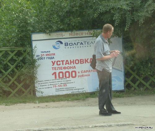 Из Пензы в Саратов за 80 минут