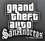 Зимний чемпионат по GTA:SA !
