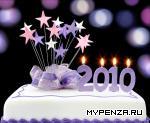 C Новым 2010 годом и Рождеством!!!