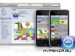 Через App Store скачали 3 миллиарда приложений
