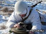 15 миллионов рублей за мнимую мину
