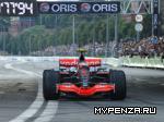 В Москве вновь ждут Формулу-1