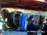 Двухэтажный автобус не сладил с мостом