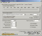 Настройщики: TCP Optimizer v.3.05