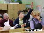"""""""Школа"""" стала обладательницей ТЭФИ"""