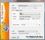 Графика: VSO Image Resizer v.4.0.1.4