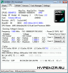 Диагностика: AMD64 CPU Assistant v.0.10.2.365
