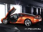 Гибридный суперкар от McLaren