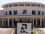 AMD радует новыми процессорами