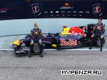 В Red Bull построили болид в сжатые сроки