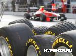 Покрышки Pirelli не получили уважение в Формуле-1
