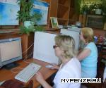 В правительстве Пензенской области обсудили компьютерную грамотность