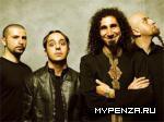 System of a Down дадут концерт в Москве