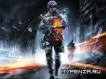 С Battlefield 3 определились