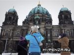 Туристы стремятся в Германию