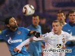 Матч за Суперкубок Росии пройдёт на день позже
