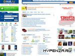 Mail.ru подружился с сотовыми операторами