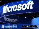 Microsoft распространяет сферу своей деятельности на планшеты