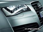 На Audi поставят мотор от Bentley