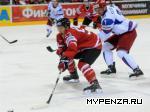 В пятницу 13-того фортуна улыбнулась сборной России