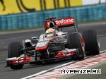 McLaren покрывает ошибки Хэмилтона