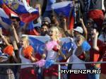 Россия - чемпион мира по футболу