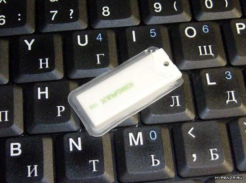 KINGMAX Super Stick 1GB USB 2.0 Flash Drive