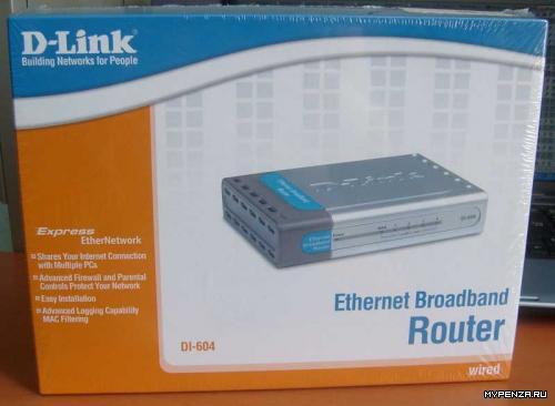Подключаем домашнюю сеть к Internet с помощью маршрутизатора D-Link DI-604. Часть 1 - первоначальная настройка