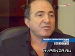 Березовский обещал засудить российское телевидение